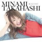 初回盤 高橋みなみ CD+DVD/愛してもいいですか ?  16/10/12発売 オリコン加盟店