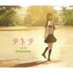 Yahoo!アットマークジュエリー初回盤(取) whiteeeen CD+DVD/テトテ with GReeeeN 17/5/17発売