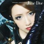 高橋みなみ CD+DVD/Jane Doe Type-A 13/4/3発売