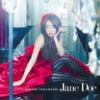 高橋みなみ CD+DVD/Jane Doe Type-B 13/4/3発売 オリコン加盟店