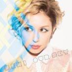 BENI CD/OUR SKY 通常盤 13/6/26発売