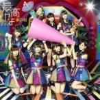TYPE-B HKT48  CD+DVD/最高かよ 16/9/7発売 オリコン加盟店