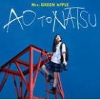 通常盤 Mrs.GREEN APPLE CD/青と夏 18/8/1発売 オリコン加盟店