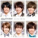 �̾��סʽ��ץ쥹�ˡ�King & Prince��CD/����ǥ�饬���롡18/5/23ȯ��