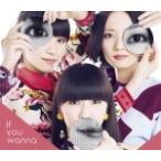 初回限定盤(取) Perfume CD+DVD/If you wanna 17/8/30発売