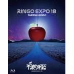 椎名林檎 Blu-ray/(生)林檎博'18 −不惑の余裕− 19/5/27発売 オリコン加盟店