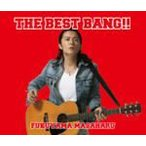 35%OFF!! 福山雅治 4CD[THE BEST BANG!!〜ASIA Release Memorial Edition〜]11/4/13発売 完全生産限定盤 ポスター封入