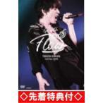 ●先着特典クリアファイルA(外付) 初回盤DVD 豪華ブックレット付 応募券封入 木村拓哉 2DVD/TAKUYA KIMURA Live Tour 2020 Go with the Flow 20/6/24