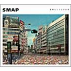 通常盤 SMAP CD/世界に一つだけの花(シングル・ヴァージョン) 03/3/5発売 (入荷次第順次出荷)