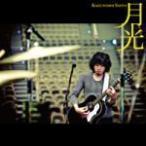 斉藤和義 CD[月光]12/5/2発売 初回限定盤 応募券封入 ライブ音源1曲収録