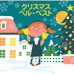 V.A. CD/COLEZO! クリスマス・ベルベスト】 07/11/1発売