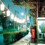 ■くるり CD【言葉にならない、笑顔を見せてくれよ】10/9/8発売【smtb-td】 ■通常盤