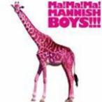 MANNISH BOYS[斉藤和義×中村達也] CD [Ma! Ma! Ma! MANNISH BOYS!!!] 12/9/19発売