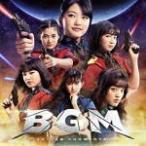 BGM  見んしゃい盤