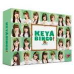 初回盤(取) 欅坂46 4DVD/全力! 欅坂46バラエティー KEYABINGO! DVD-BOX 17/1/27発売