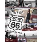 山下智久 5DVD [山下智久・ルート66 〜たった一人のアメリカ DVD BOX -ディレクターズカット・エディション-] 初回限定仕様(お取寄せ) 12/4/11発売