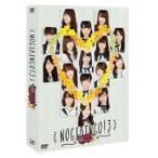 初回盤(取) 乃木坂46 4DVD/NOGIBINGO!3 DVD-BOX初回生産限定 15/4/24発売