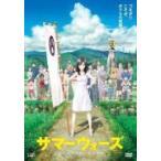 期間限定スペシャルプライス版 アニメ映画 DVD/サマーウォーズ 18/7/4発売