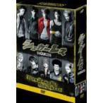 TVドラマ 4DVD/シュガーレス DVD-BOX 通常版 13/3/20発売 オリコン加盟店