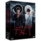 TVドラマ 6DVD/デスノート DVD-BOX 16/1/27発売
