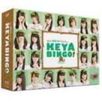 欅坂46 4Blu-ray/全力! 欅坂46バラエティー KEYABINGO! Blu-ray BOX 17/1/27発売
