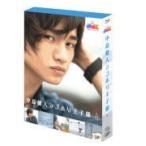 中島健人(Sexy Zone)  5Blu-ray/JMK中島健人ラブホリ王子様 Blu-ray BOX 14/1/8発売