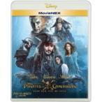 初回限定 映画 Blu-ray+DVD/パイレーツ・オブ・カリビアン / 最後の海賊 MovieNEX 17/11/8発売