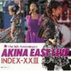 ゴールデン ベスト AKINA EAST LIVE INDEX-XXIII CD WPCL-10946