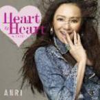 杏里 CD【Heart to Heart〜with you〜】11/7/6発売■ライブ先行予約案内封入