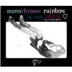 Tommy heavenly6 CD [monochrome rainbow] 11/10/26発売 オリコン加盟店 通常盤