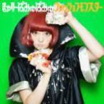 きゃりーぱみゅぱみゅ CD [ファッションモンスター] 12/10/17発売 通常盤