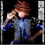 通常盤(初回プレス) きゃりーぱみゅぱみゅ CD/Crazy Party Night 〜ぱんぷきんの逆襲〜 15/9/2発売
