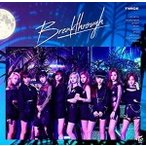 Breakthrough (通常盤) ワーナーミュージックジャパン ワーナーミュージック・ジャパン WPCL-13054