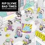 即納/ 初回限定盤 RIP SLYME 2CD+DVD/BAD TIMES 10/12/1発売