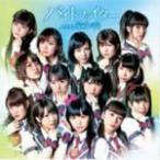 バクステ外神田一丁目 CD+DVD/バイトファイター 初回盤A 生写真(外付) 13/5/8発売