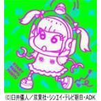 即納/初回盤A きゃりーぱみゅぱみゅ CD+DVD/ファミリーパーティー 14/4/16発売 ポスタープレゼント(希望者)