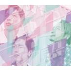 初回限定盤 Sonar Pocket CD+DVD/段々男女物語 17/7/12発売