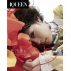 """北乃きい Blu-ray [IQUEEN Vol.9 北乃きい """"DRY FLOWER""""] 12/8/22発売 オリコン加盟店 スリーヴ仕様+ポストカード封入"""