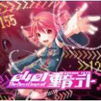 重音テト CD[0401 - The Best Days of 重音テト]12/10/10発売 オリコン加盟店