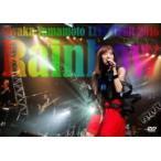 山本彩 DVD/山本彩 LIVE TOUR 2016 〜Rainbow〜 17/4/28発売