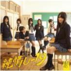 NMB48 CD+DVD [純情U-19] 12/2/8発売 オリコン加盟店 Type-C