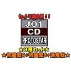 ��ŵ�ݥ������ץ쥼���(��˾��) �����A(���)+�����B(���)+�̾���(���)���å� JO1(�������������) 3CD+DVD/PROTOSTAR 20/3/4ȯ�� ���ꥳ�����Ź