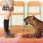 NMB48 CD/Team BII 1st Stage 「会いたかった」  14/1/1発売