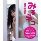 渡辺美優紀(NMB48/AKB48) Blu-ray/みるネコ 13/7/2発売