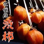 テレビで紹介されました 送料無料 愛媛産渋柿10kg