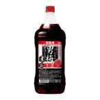 サッポロ 男梅サワーの素 20度 1800mlペットボトル 1:3で炭酸で割るだけ