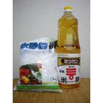 梅酢 手作りセット ミツカン 米酢 1.8Lペットボトル 1本 氷砂糖 1Kg 1袋 手作り梅酢セット