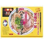 八ちゃんラーメン4食入  博多 福岡 とんこつ 豚骨 ラーメン 行列 有名店 グルメ ギフト お取り寄せ おうちごはん ご当地