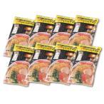 八ちゃんラーメン8食入  送料無料 博多 福岡 とんこつ 豚骨 ラーメン 行列 グルメ ギフト お取り寄せ おうちごはん