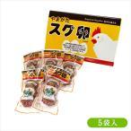 送料無料 味付け卵 スグ卵(すぐらん) 3個×5袋セット 非常用食品 防災、セキュリティ 非常食 保存食 備蓄 防災 【常温便】